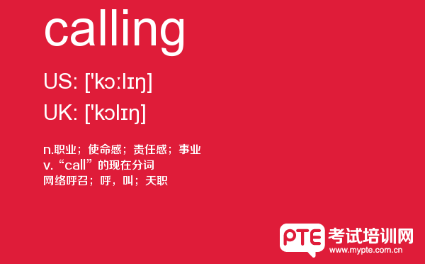 【calling】 - PTE备考词汇